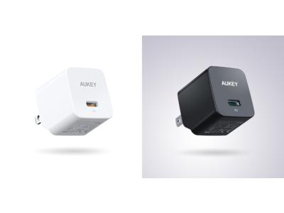 iPhone12シリーズに最適AUKEY超ミニの単ポート20W高出力PD3.0急速充電器 PA-Y20Sが40%OFFのお買い得セール開催!