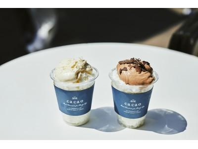 大人のためのアイスデザート「生チョコ氷」アロマ生チョコ専門店「ca ca o」鎌倉本店限定で7月1日(月)新発売