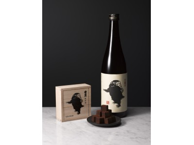 鎌倉「ca ca o」の「小町通りの石畳 雪男」が英国「アカデミーオブチョコレート 2018」で最高位の金賞を受賞!