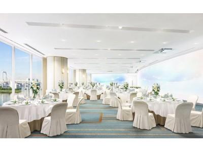 ヒルトン東京お台場圧倒的絶景と全長 22 メートルの巨大キャンバスが作り上げる新空間7 月 1 日 新宴会場「ルミナス」が誕生