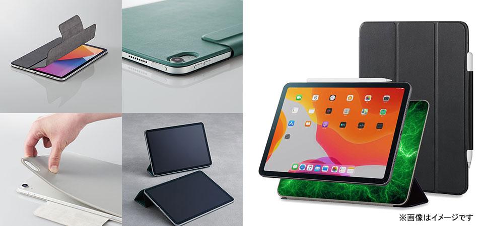 iPad Air(第4世代) 本体に内蔵されたマグネットで吸着!「極限まで薄さにこだわった 」デザインで持ち運びも快適なフラップケースを新発売