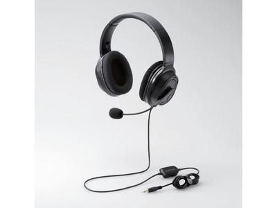 Web会議・オンライン学習・音声チャットに!パソコンでの通信に最適なヘッドセットを新発売