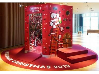 【東京ミッドタウン】MIDTOWN CHRISTMAS 2019 本日よりスタート!