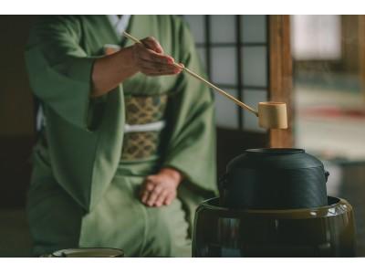女子旅におすすめ!京都でプチ茶道体験 京町家で日常を忘れる癒しの時間