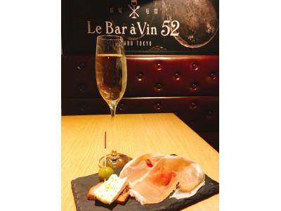 成城石井は『日欧EPAフェア』を2月1日(金)から開催!ワイン・オリーブなど対象アイテム最大約220品目を段階的に値下げいたします