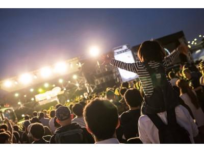 【神戸市】音楽・映画・ITなど7分野のクロスメディアイベント「078(ゼロ・ナナ・ハチ)」規模を拡大して開催