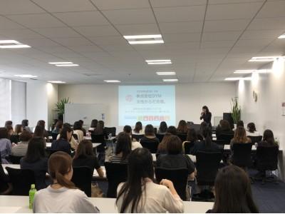 働く20代~30代向け、女性の健康教育を促進 正しい知識を身に付ける9月5日女性のためのキャリアセミナー開催
