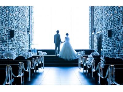 阪神大震災から25年/心の復興応援企画 第三弾 「25歳の結婚式」