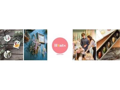 【クレ・ドゥ・レーブ】プレ花嫁のためのプレ体験企画「Hints」始動! 楽しいワークショップやデート気分のイベント参加から始めませんか?