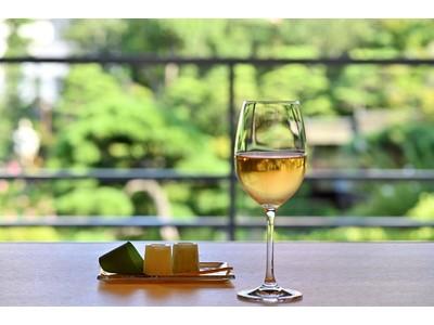 緑に包まれた歴史ある名勝地「相楽園」から伝える「KOBE GATHERING」2020年秋は、独自の目利きでお茶の魅力を発信する『井上茶寮』とのコラボ