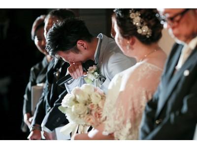 阪神大震災から26年/心の復興応援企画『夢と光』~withコロナ時代の祝福の形~