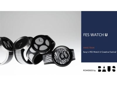 ソニー「Fashion Entertainments」クリエイター公募プロジェクト「Sony's FES Watch U Creative Festival」公認クリエイターが決定。デザインも公開!