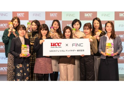 「UCC カフェリズム」×FiNCがコラボ!