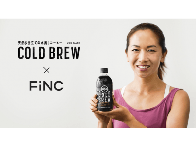 UCC BLACK COLD BREW × FiNCタイアップ企画