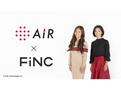 西川の[エアー]×FiNC(R)︎ タイアップ企画