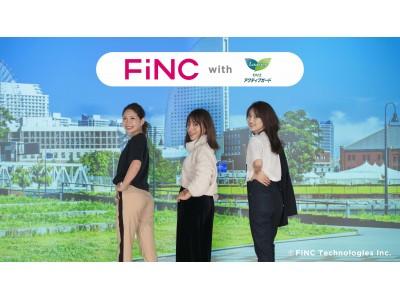 「FiNC(R)」 ミッション企画 with 「ロリエ アクティブガード」