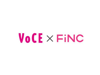 ヘルスケア/フィットネスアプリ「FiNC」が美容メディア「VOCEウェブサイト」とID連携を開始!