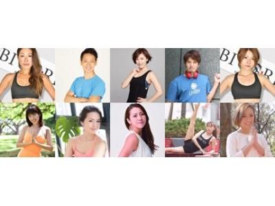 """国内外で活躍中の人気インストラクター10名が集結した""""新春 FiNC FITNESS FESTA 2018""""を1月に開催!"""