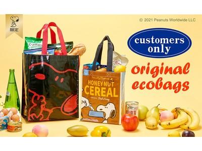 Peanuts公式オンラインショップ【おかいものSNOOPY】購入者限定エコバッグ2種の発売を開始!!