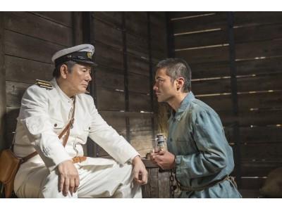 テレビ東京 『破獄』 が「MIPCOM BUYER'S AWARD for Japanese Drama」 グランプリを受賞!