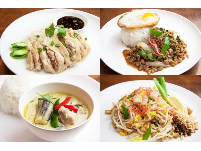 本格タイ料理の「ソウルフードバンコク」、お持ち帰りの事前予約注文アプリ、テイクアウトナビの導入をスタート
