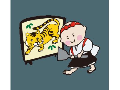 お好み焼「いっきゅうさん」と串揚げ・焼鳥専門店「串虎」がテイクアウトナビの導入を開始