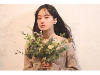 日本のオーディオブランドAVIOTから、世界一カワイイ日本の女子専用完全ワイヤレスイヤホン「TE-D01i」を発売。タイアップアーティストには大原櫻子さんを起用。