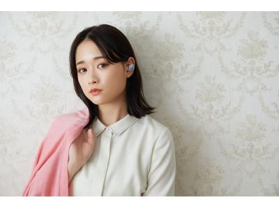 春先に日本の女子をターゲットに発売されお陰様で大ヒット商品となっている完全ワイヤレスイヤホンAVIOT「TE-D01i」。イヤホンと日本の女子をもっと可愛くする着せ替え用「メイクアップチップ」が新登場