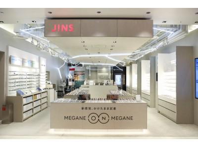 JINSのテクノロジーを結集した次世代型店舗 「JINS渋谷パルコ店」11月22日(金)オープン