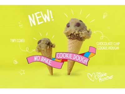 SNS映えもバッチリ!アメリカで話題の新ジャンルスイーツ「ノーベイク クッキードウ」。日本初上陸はもちろんクッキー専門店のクッキータイム原宿!