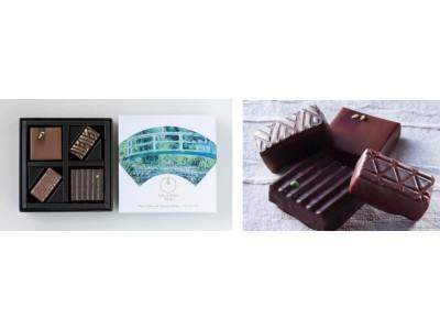 世界最大のチョコレートの祭典「サロン・デュ・ショコラ」で、初のAWARD DE L'EXCELLENCE(外国人部門最優秀賞)を受賞!