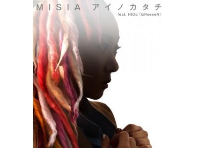 MISIA、今夏話題のドラマ主題歌「アイノカタチ feat.HIDE(GReeeeN)」シングル9月度首位!松任谷由実『日本の恋と、ユーミンと。』アルバム首位!
