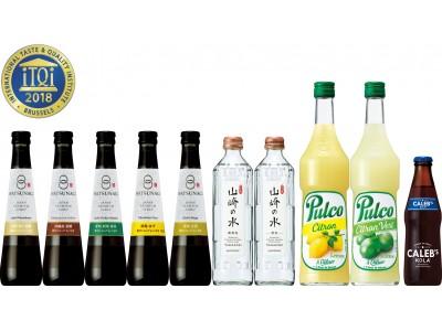 業務用商品4種「山崎の水」、「わつなぎ」、「Pulco(プルコ)」、「CALEB's KOLA(キャレブズコーラ)」が国際味覚審査機構(iTQi)の優秀味覚賞を受賞
