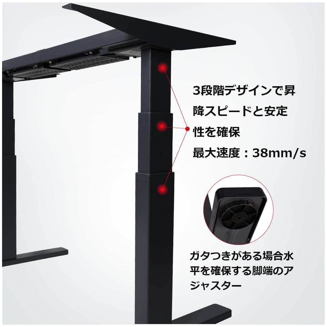 【Flexispot・JP】公式サインセール商品を公開