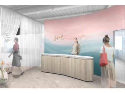 ミレニアル女性向けキャリアスクール「SHElikes」の新拠点「SHE GINZA」が2020年2月東京・銀座にオープン。2019年11月からクラウドファンディングを開始