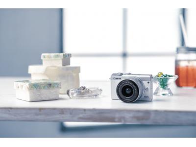 """Canonとキャリアスクール「SHE」がタイアップカメラレッスンを開催。最新ミラーレスカメラEOS M200で撮影する""""エモ写真""""講座"""