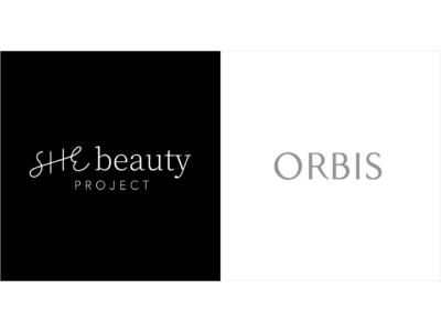 日本初※・フルオンラインでトータル美容プロデュースするコミュニティサービス「SHE beauty」が2021年春より始動。肌/メイクレッスンをオルビスが監修。