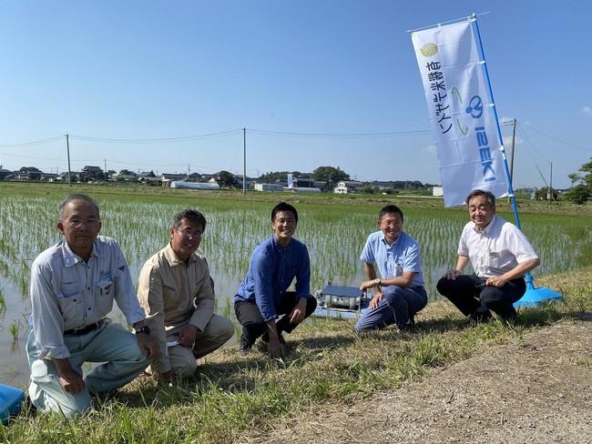 【有機米デザイン】井関農機と業務提携田んぼの自動抑草ロボットの実用化を加速