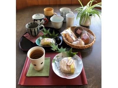 憩いのひとときをお気に入りの器とお菓子で「フリーカップ・マグカップ・プレート展」開催!
