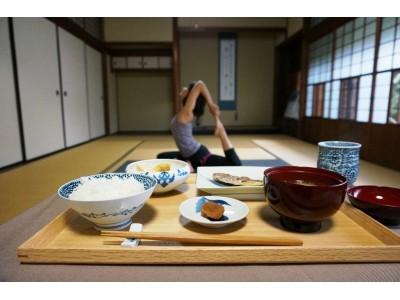 【佐賀県有田町】ようこそ日本の朝食へ!春ヨガ&朝ごはん