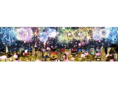 【佐賀県】アート県庁プロジェクト「夜空のタイムトラベル」が2019年バージョンに変わります