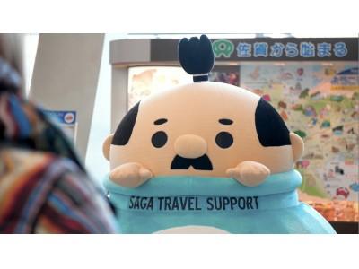 ここは佐賀!?ひきこまれる絶景・美食・温泉に佐賀へ旅したくなる!YouTubeクリエイター「ミカエラ」さんが佐賀に恋する動画!