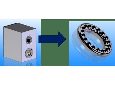 バイオミメティクス技術開発第二弾、クジラのヒレから着想を得たボルテックスジェネレーターダクトを開発