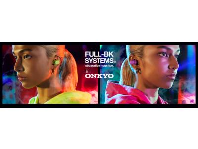 オンキヨーとFULL-BK(LDH apparel)のコラボレーションによるスケルトンデザインの完全ワイヤレスイヤホンを新発売