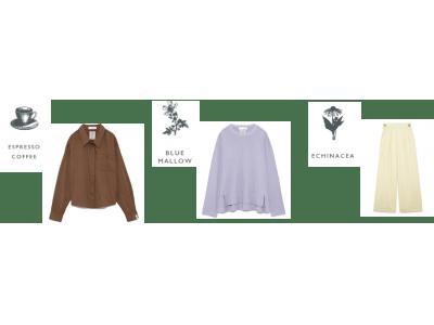 ~ハーブティーから生まれたシャツ、コーヒーパンツも~ファッション×フードロスの「FOOD TEXTILE」より新アイテムが登場!「Lily Brown」とのコラボレーション商品1月発