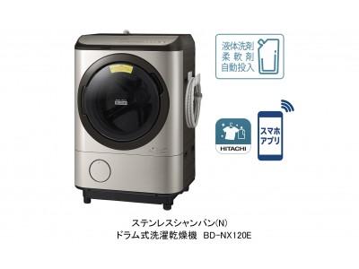 ドラム式洗濯乾燥機「ヒートリサイクル 風アイロン ビッグドラム」を発売