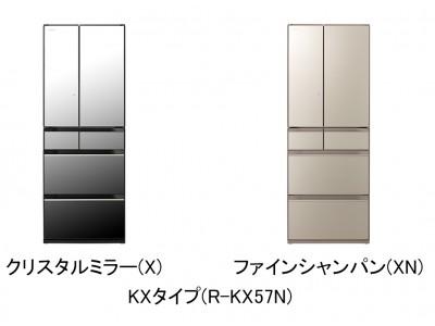 大容量冷蔵庫KXタイプを発売