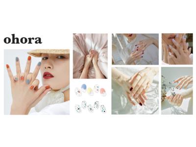 第3のネイル『ohora』6月に 日本公式ECサイトオープン!