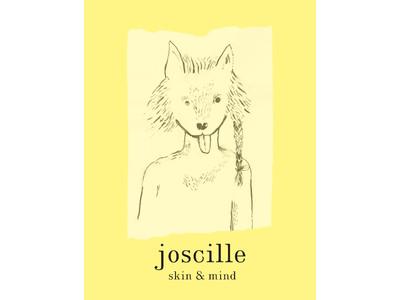 パーソナライズ美容石鹸ブランド9.kyuuのファミリーブランドとして、艶やかな肌と心をととのえるスキンケアブランド「Joscille(ジョシーユ)」がデビュー!