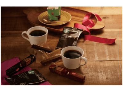 バレンタインシーズンにぴったりのギフトが登場!スターバックスのコーヒーと「キットカット ショコラトリー」の人気商品がコラボレーション「スターバックス(R) スイートモーメント ギフト」